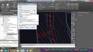 [СП-4-1] Создание конструкции дорожной одежды и земполотна { AutoCAD Civil 3D }