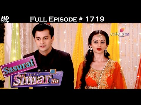 Sasural Simar Ka - 24th January 2017 - ससुराल सिमर का - Full Episode