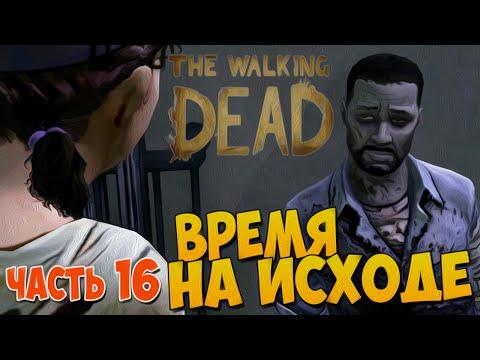 Смотреть Ходячие Мертвецы 7 сезон 16 серия
