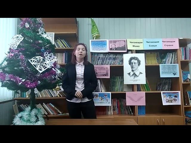 Изображение предпросмотра прочтения – АлександраБурлуцкая читает произведение «Незнакомка» А.А.Блока