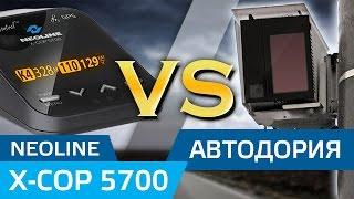 видео Neoline X-COP 5700