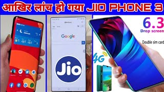 Jio Phone 3 BOOKING & Unboxing | 5G | 📸 48MP DSLR Camera | 6GB RAM BOOK JIO PHONE 3 booking date in