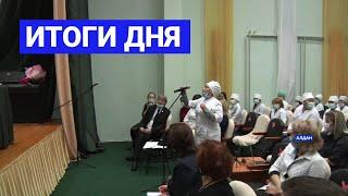 Итоги дня. 01 апреля 2021 года. Информационная программа «Якутия 24»