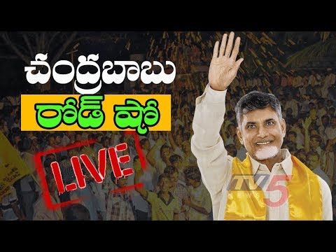 Chandrababu Roadshow LIVE | TDP Roadshow | Telangana Elecitons 2018 | TV5 Live