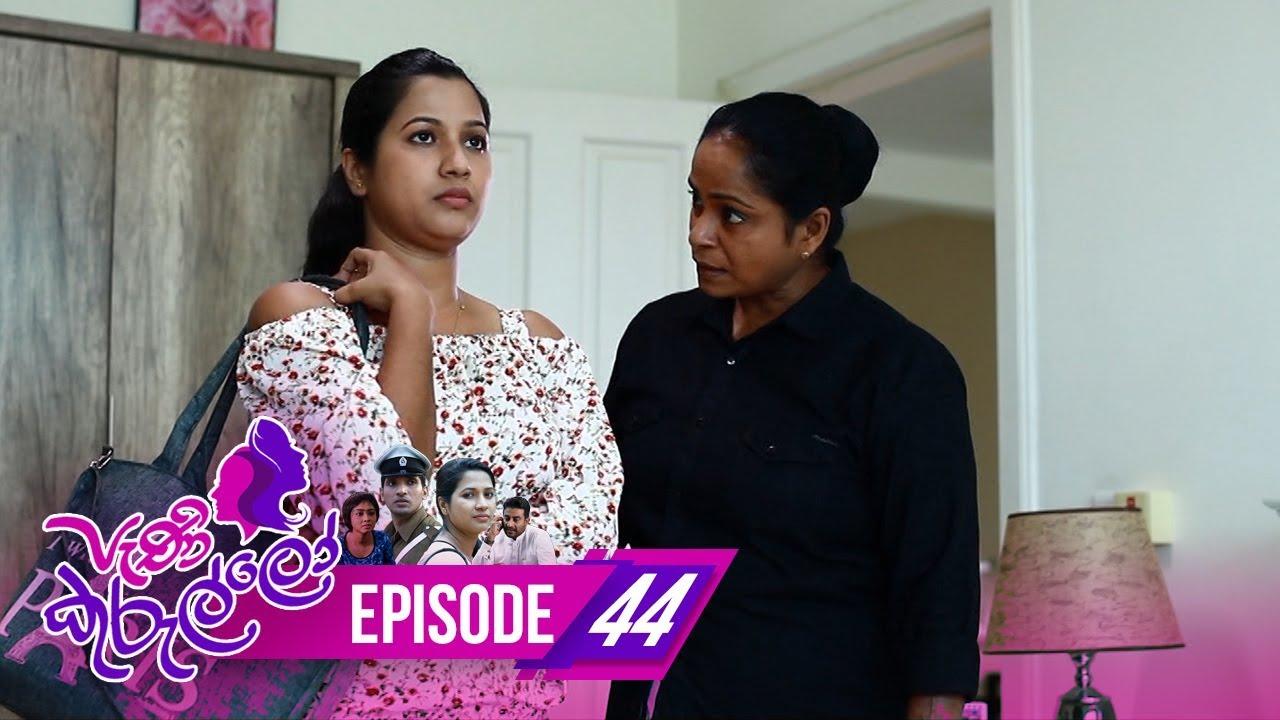 Download Peni Kurullo | Episode 44 - (2019-09-02) | ITN