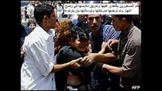 التحرش الجنسي في مصر