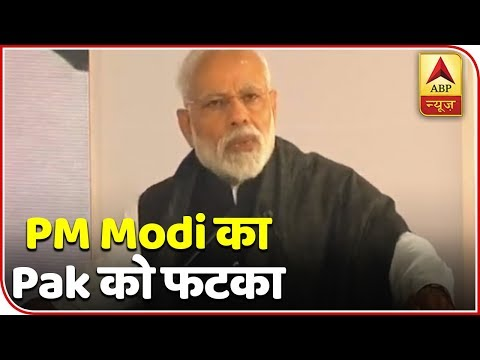 PM Modi SLAMS Pakistan Says, Security Forces Have Been Given Full Freedom | ABP News