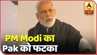 PM Modi SLAMS Pakistan Says, Security Forces Have Been Given Full Freedom   ABP News