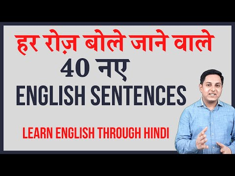 Repeat Day 20 Free online English speaking Course | english