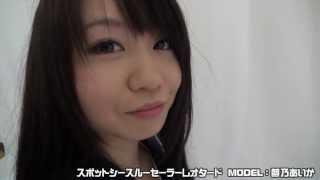 スポットシースルーセーラーレオタード http://www.cosden.jp/shopdetai...