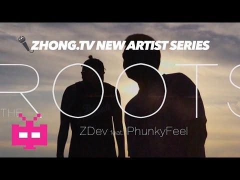 SPONSORED : 中文/北京说唱/饶舌:Chinese Hip Hop Beijing Rap - LaFamilia R.O.C : THE ROOTS