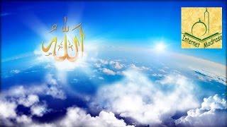 Urdu Boyan 2,শাহ আব্দুল মতিন বিন হোসাইন সাহেব দাঃবাঃ Sha Abdul Motin Bin Hossain