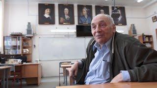 Раф - Фильм об учителе математики 57 московской школы Рафаиле Калмановиче Гордине