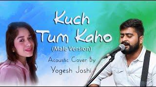 Kuch Tum Kaho (Male Version)| Jannat Zubair | Jyotica Tangri | Raghav Sachar | Cover By Yogesh Joshi