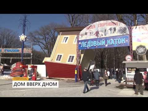 Секс знакомства в Ставрополе. Частные объявления бесплатно.