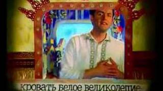 Мегаполис — Karl Marx Stadt (Official Music Video)