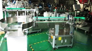Vertical red wine labeling machine automatic with bottles feeding round turntable 全自動紅酒瓶透明標貼標機帶理瓶機