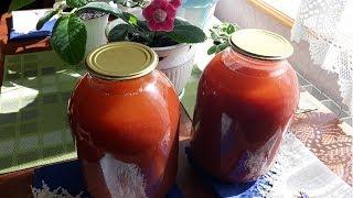Вкусная и быстрая заготовка томатного сока на зиму   10 литров за 30 минут