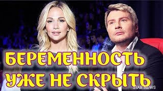 Невеста Николая Баскова Виктория Лопырева беременна!