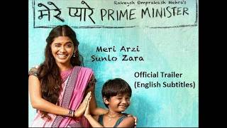 M3r3 Py4r3 Pr1m3 M1n1st3r II Mere Pyare Prime Minister Official Trailer II English Subtitles