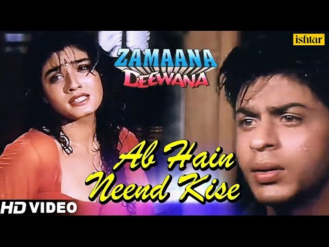 Ab Hain Neend Kise | Shahrukh Khan, Raveena Tandon | Zamaana Deewana | 90's Evergreen Superhit Song