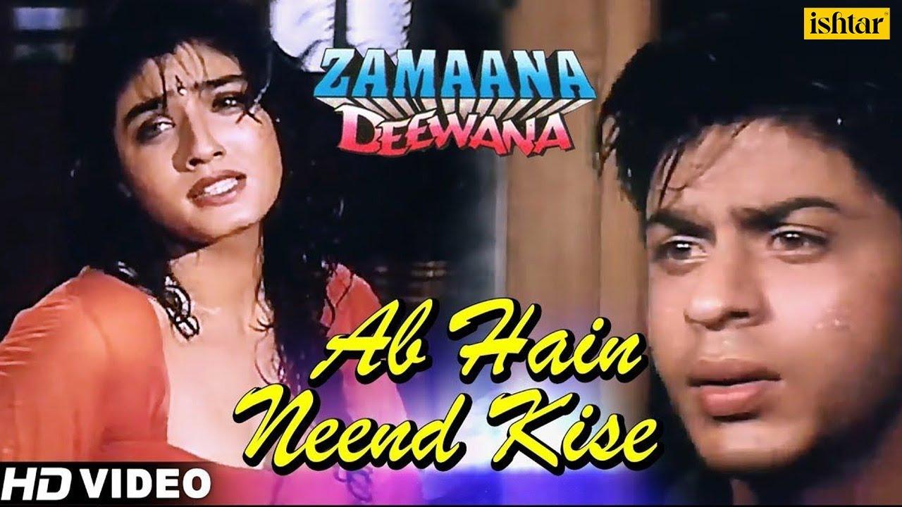 Ab Hain Neend Kise | Shahrukh Khan, Raveena Tandon | Zamaana Deewana | 90's Evergreen Superhit