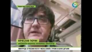 Продюсер: шоу-бизнес РФ и Украины - общий продукт