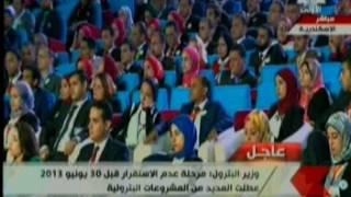 خلال مشاركته بالمؤتمر الدوري الرابع للشباب فيديو.. وزير البترول: خفضنا مديونياتنا للشركات الأجنبية من 6.3 مليار دولار إلى 2.3 مليار دولار