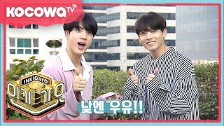 """[Inkigayo] Ep 930_""""Milk Song"""" by BTS"""