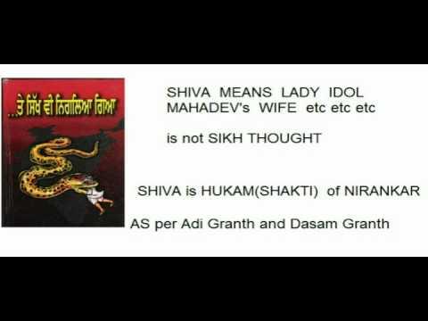 Deh shiva bar mohe - by Satgur Gobind Singh