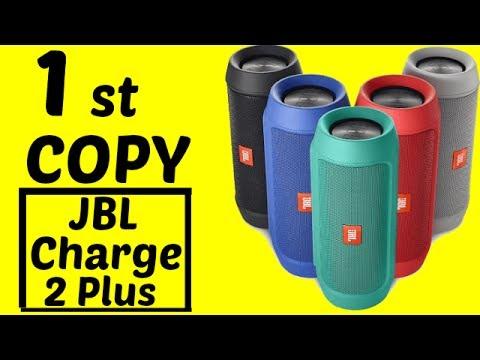 Jbl Charge 2 First Copy Best Speaker Bluetooth Speaker Youtube