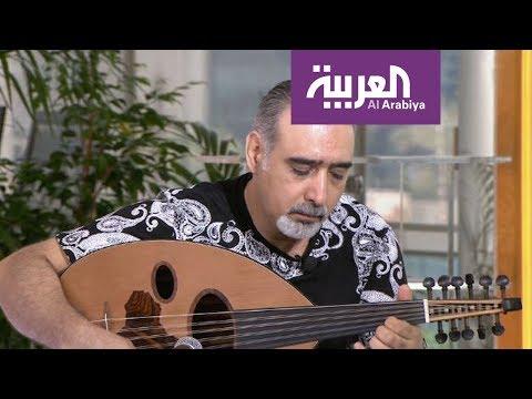 صباح العربية | نغمات عود من العراق  - نشر قبل 2 ساعة