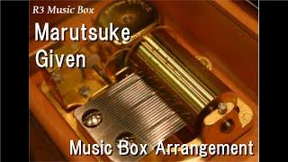 Marutsuke/Given [Music Box] (Anime Given ED)