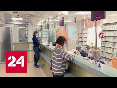 В Хабаровском крае планируют ослабить ограничительные меры - Россия 24
