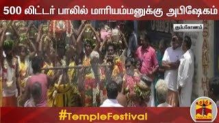 Tamil Nadu - Temple Festival & Stories