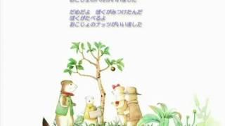 持田香織 - きみのともだち