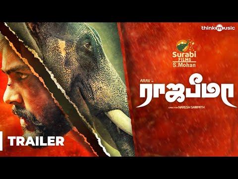 Rajabheema Official Trailer | Arav, Ashima Narwal | Simon K. King | Naresh Sampath | Surabi Films