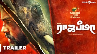 Arav's Rajabheema  Tamil Movie Trailer 2020