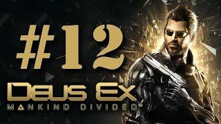 Прохождение Deus Ex: Mankind Divided на русском - часть 12 - Муж - Объелся груш