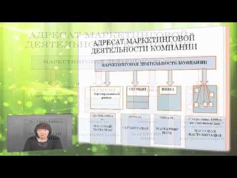 Высшее образование в Москве -