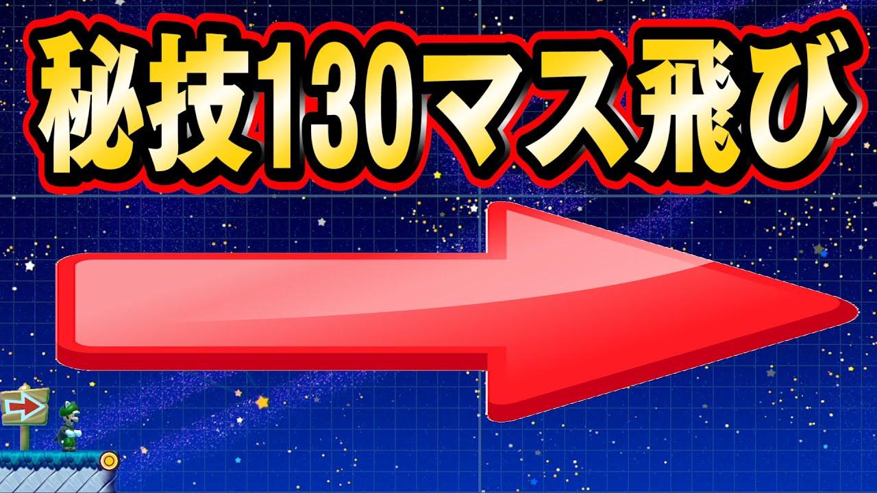 神の遊びコース(IQ200)もらったから紹介する!
