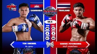 យ៉ែម សកល Yem Saharl Vs (Thai) Samgee Petchbana, Battle Muay Thai, 21/September/2018