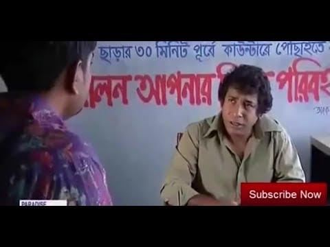 Mosharraf Karim funny 2017   Ticket Khali Nai   Bangla Comedy