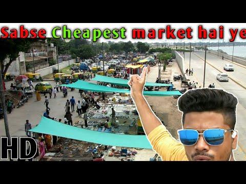 सब से सस्ती बाजार है Ahmedabad  me |Cheapest market Truth| Laptop's, Mobile's, Tripod,etc