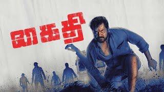 Kaithi   கைதி   Tamil Movie   Full Hd   Karthi   Arjun das   Narain  