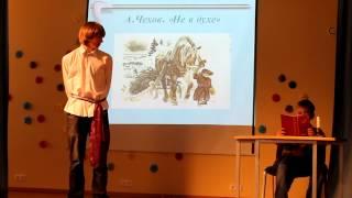 А.Чехов - Не в духе