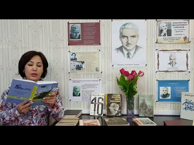 Изображение предпросмотра прочтения – ФайрузаАрдаширова читает произведение «Родина» К.М.Симонова