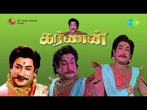Karnan | Ullathil Nalla Ullam song