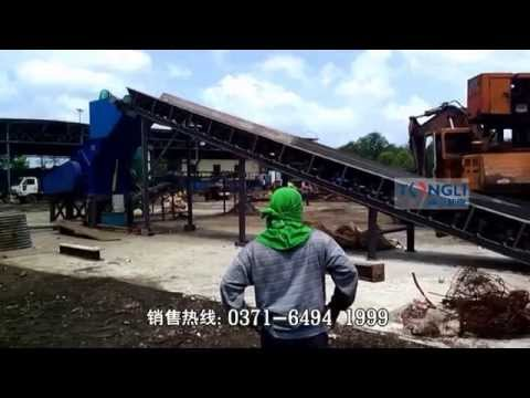 1210 Scrap metal shredder/scrap metal crusher exported to Malaysia