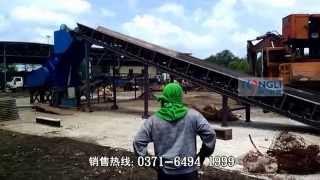 1210 Scrap metal shredder/scrap metal crusher exported to Malaysia